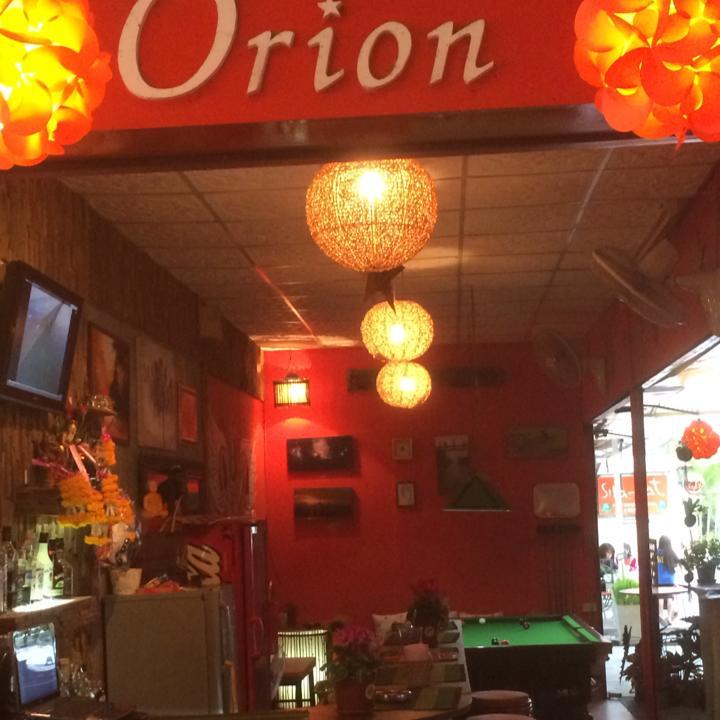orion-bar